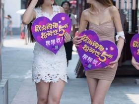日不落街拍:一对对姐妹花,双双穿着高筒靴