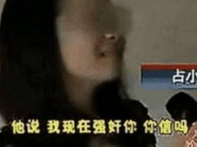女子在被侵犯时因表现太主动,反致劫匪过度紧张表示:先等一等