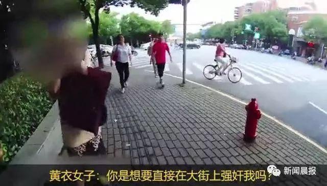 """张女士居然喊道:""""你想强奸我吗?还发帖称警察专挑美女执法"""